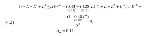 difference between statistical and deterministic relationship