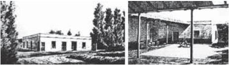 Las viviendas del siglo xix en santiago de chile y la for Diseno de interiores siglo xix